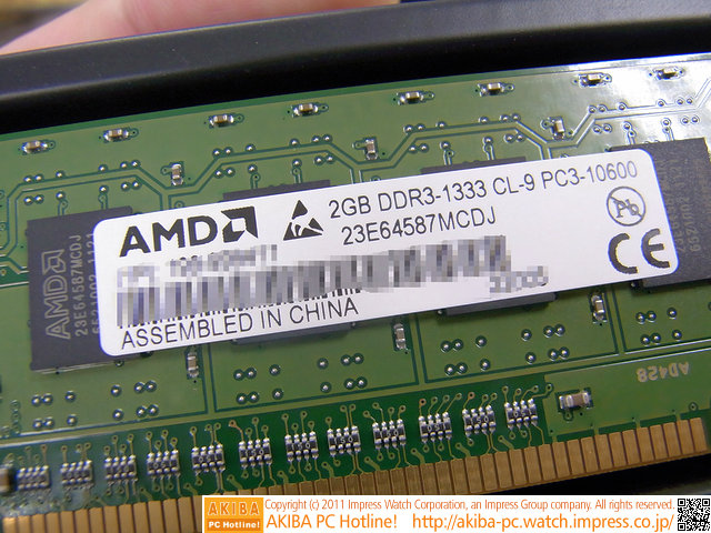 AMD Radeon Memory