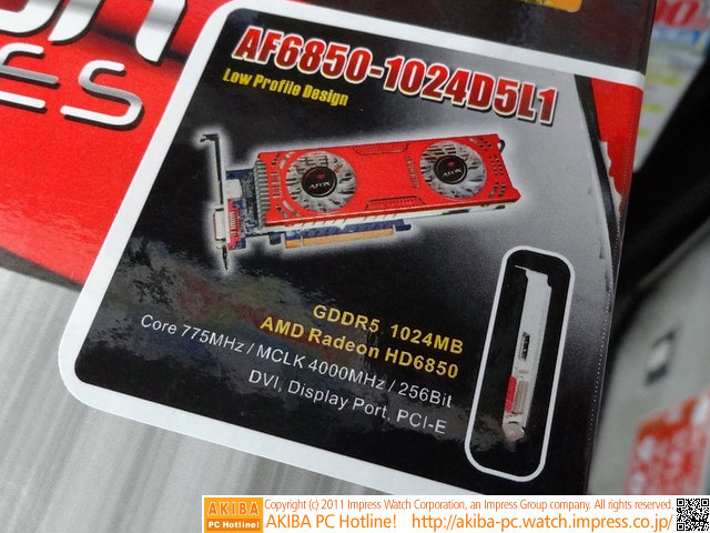Radeon HD 6850 im Low-Profile-Format