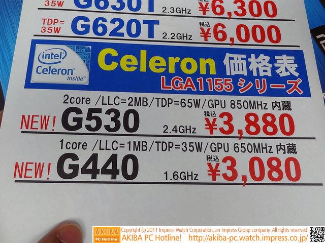 "Intel Celeron auf Basis des ""Sandy Bridge"""