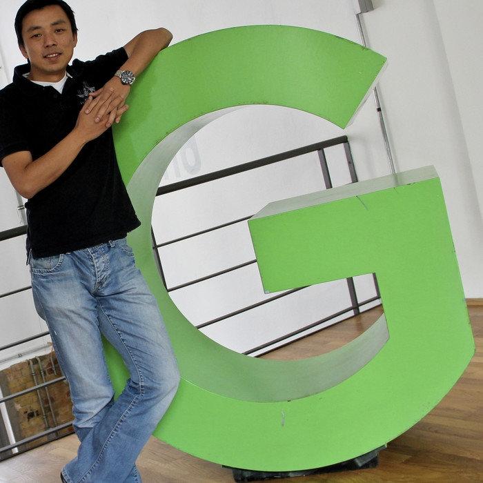Shu kehrt zu Giga zurück