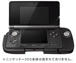 Nintendo 3DS Slide-Pad