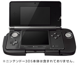 Nintendo 3DS Slide-Pad