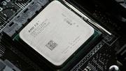 GPU braucht CPU – Zweiter Teil: Welche Grafikkarte für Bulldozer