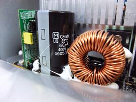 OCZ ZS 650W - primärer Bereich