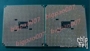 Vergleich APU für Sockel FM2 und FM1
