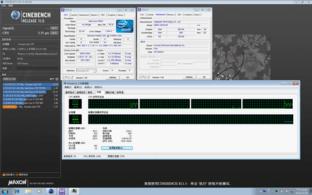 Cinebench 11.5 bei 2,0 GHz