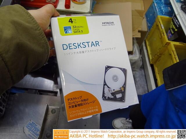 4-TB-HDD der Deskstar-5K-Familie von Hitachi