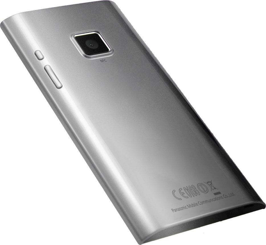 Erstes Panasonic-Smartphone für Europa