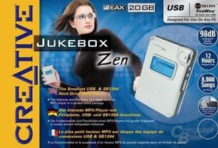 Creative Jukebox Zen Verpackung