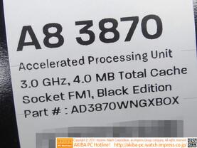 "AMD A8-3870: ""K"" oder doch ""Black Edition""?"