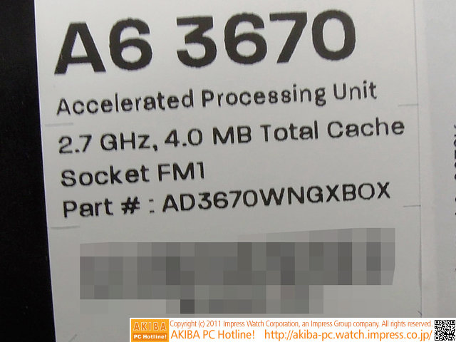 AMD A6-3670 ohne Hinweis