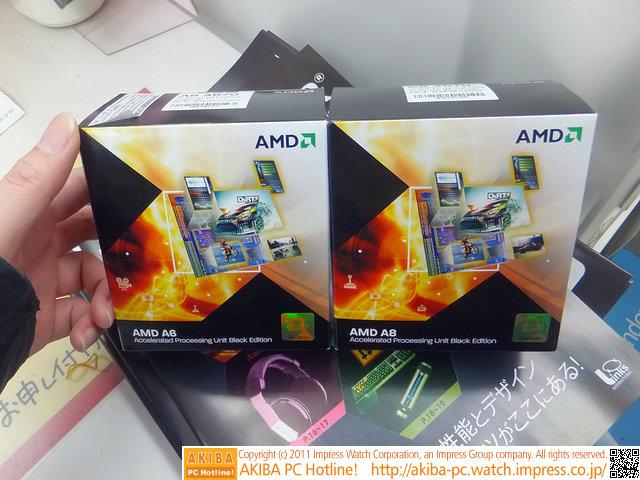 AMD A6-3670K und A8-3870K