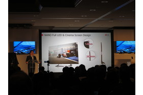 LG Cinema-Screen-Display