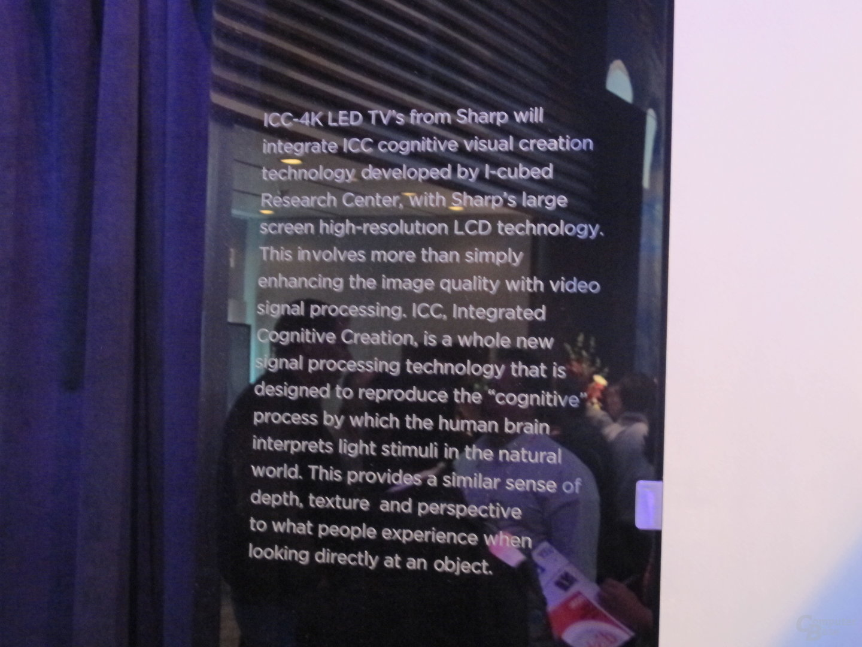 Sharp ICC-4K-TV