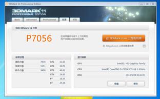HD7950 (übertaktet) im 3DMark 11 Performance
