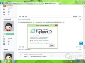 Screenshots der Windows 8 Consumer Preview