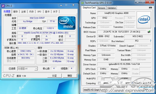 Intel Core i5-3570K (Ivy Bridge) Prototyp
