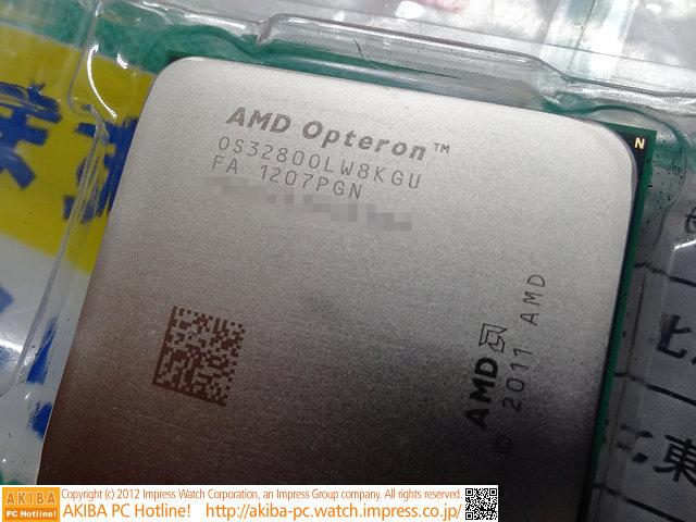 AMD Opteron 3200 SE