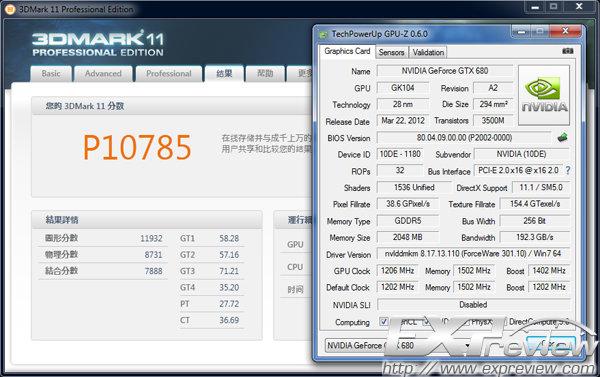 Zotac GTX 680 Extreme Edition (1,4 GHz)