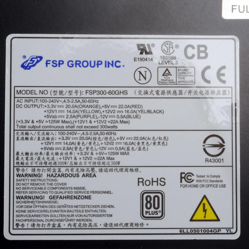 Lian Li PC-Q09FN – Netzteil