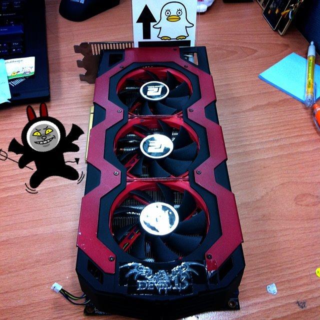 PowerColor HD 7970 X2 Devil 13?