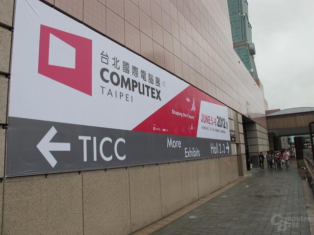 """Computex 2012, im Hintergrund zeigt sich der """"Taipeh 101"""""""