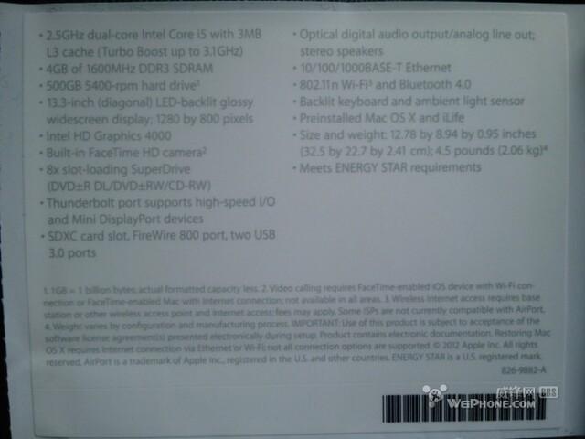 Angebliches Datenblatt des neuen 13-Zoll-MBPs