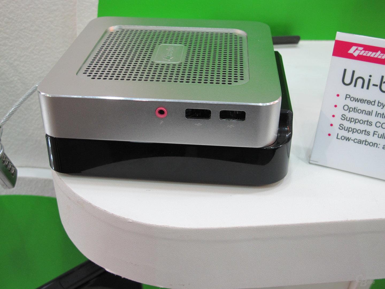 Giada Uni-box U70