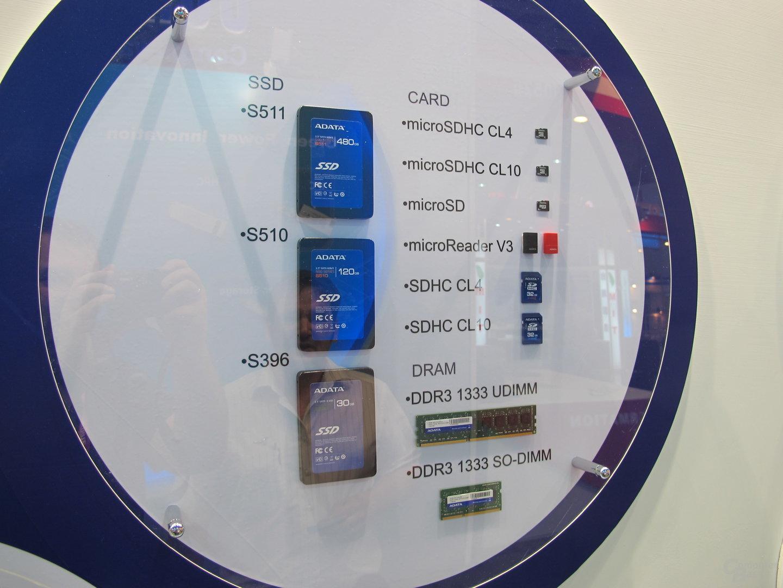Serie-300- und -500-SSDs