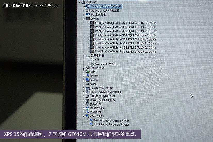 Dell XPS 15: CPU