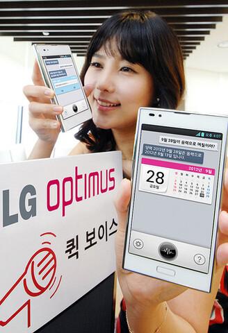 LG stellt Sprachsteuerung Quick Voice vor