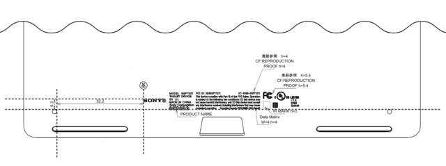 Sony-Tablet SGPT121