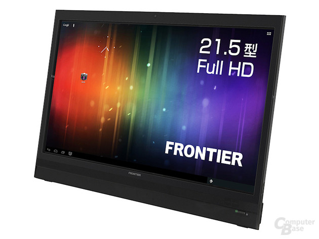 Frontier FT103