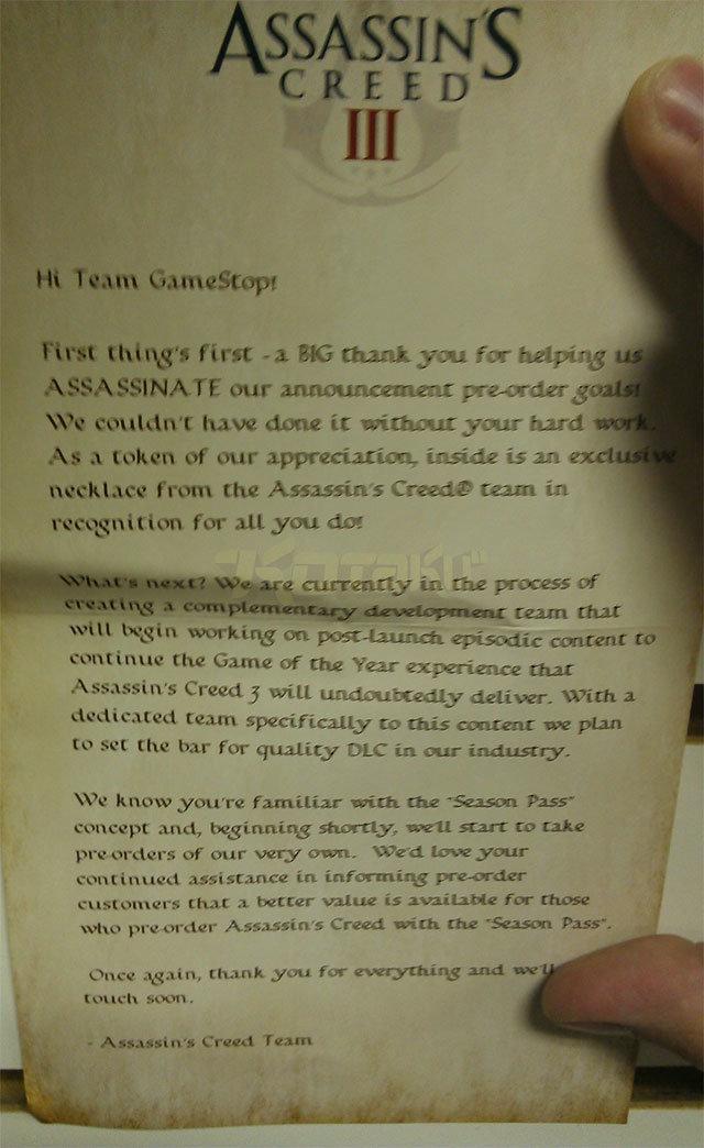 Schreiben an die GameStop-Geschäftsstellen