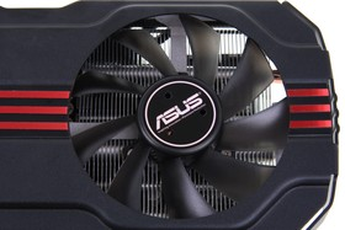 GeForce GTX 680 DCII OC Lüfter