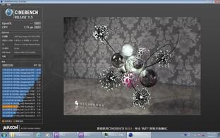 """AMD """"Vishera"""" bei 3,3 GHz im Cinebench"""