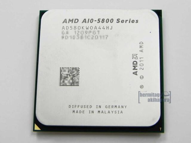 """Desktop-Versionen des """"Trinity"""" von AMD"""