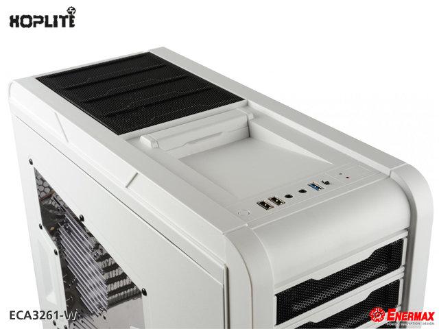Enermax Hoplite ST - Weiß