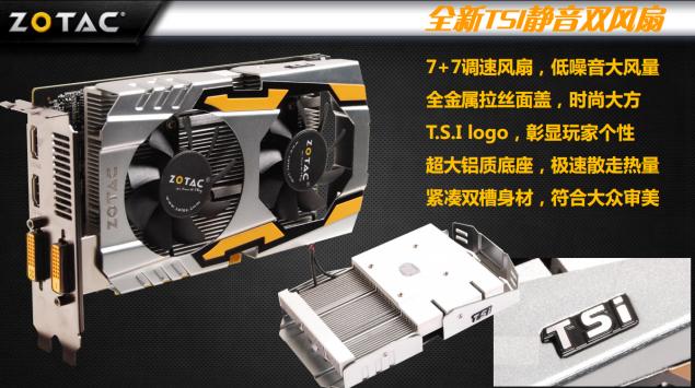 Zotac GTX650-2GD5