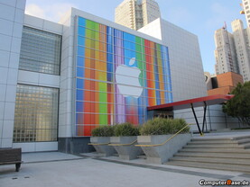 Ort der Vorstellung: Das Yerba Buena Center for the Arts
