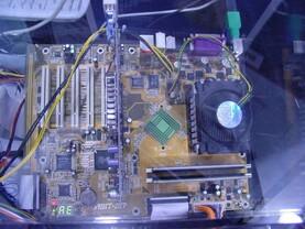 PC4800 auf Abit SI7