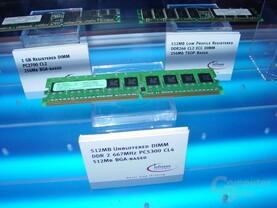 Infineon zeigt DDR2 mit 667 MHz bzw. PC5300