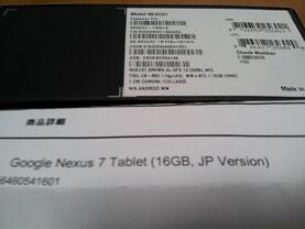 Angebliches Google Nexus 7 mit 32 Gigabyte