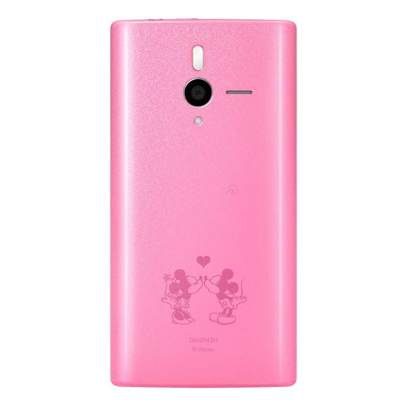DM014SH - Pink