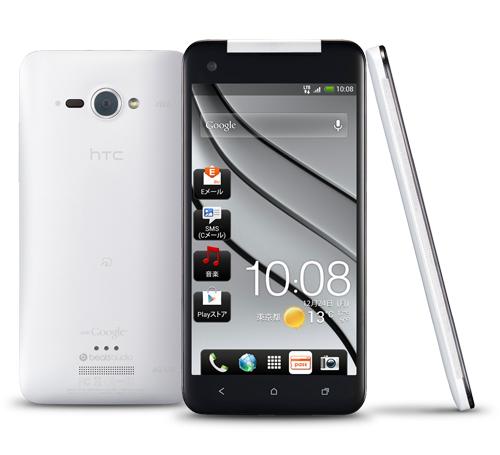 HTC J Butterfly Weiß