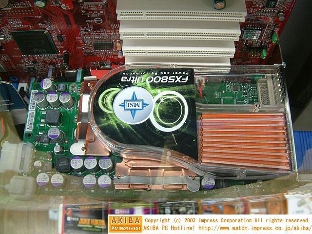 MSI GeForce FX 5800 Ultra - 5