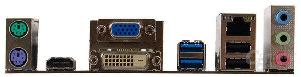 Biostar Hi-Fi A85S2