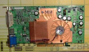 MSI FX5600 - 2