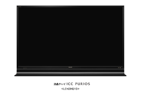 Sharp ICC Purios (LC-60HQ10)