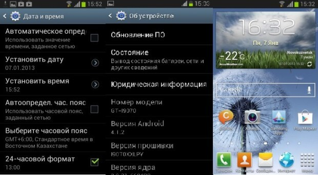 Galaxy S Advance mit Android 4.1.2